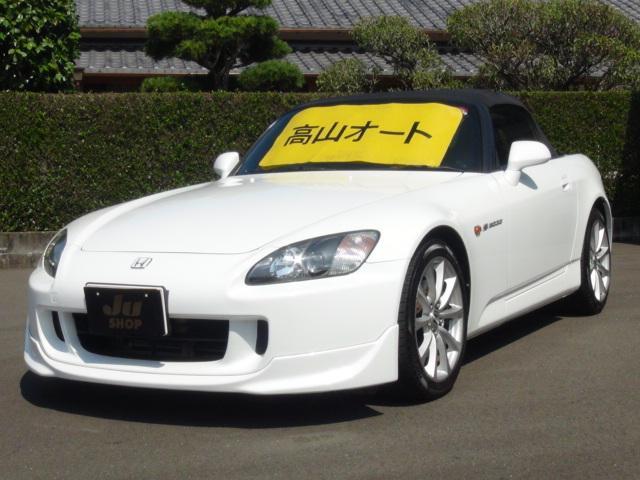 「ホンダ」「S2000」「オープンカー」「宮崎県」の中古車2