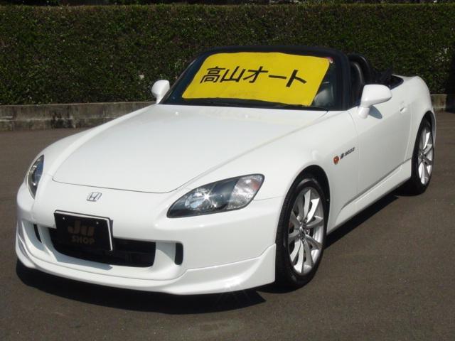 「ホンダ」「S2000」「オープンカー」「宮崎県」の中古車29