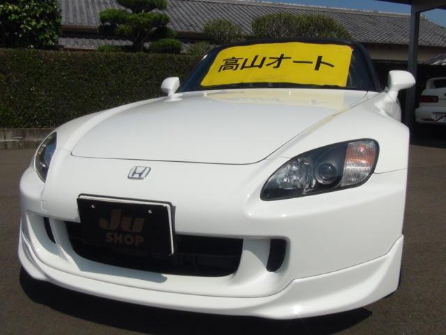 「ホンダ」「S2000」「オープンカー」「宮崎県」の中古車32