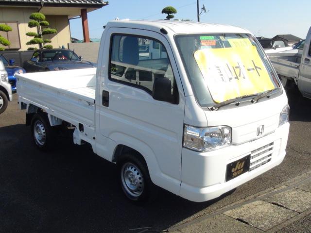 「ホンダ」「アクティトラック」「トラック」「宮崎県」の中古車23