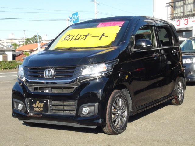 「ホンダ」「N-WGNカスタム」「コンパクトカー」「宮崎県」の中古車2
