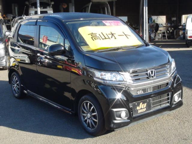 「ホンダ」「N-WGNカスタム」「コンパクトカー」「宮崎県」の中古車3
