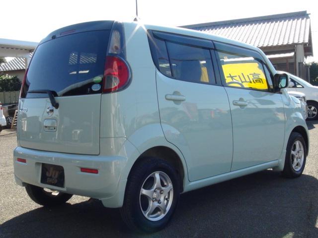 「日産」「モコ」「コンパクトカー」「宮崎県」の中古車8