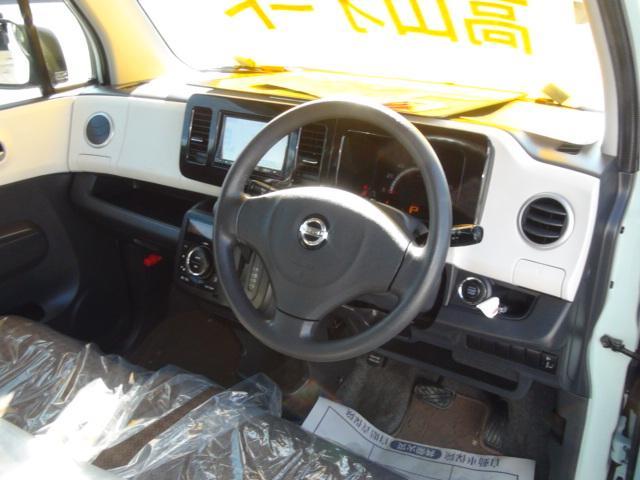 「日産」「モコ」「コンパクトカー」「宮崎県」の中古車12
