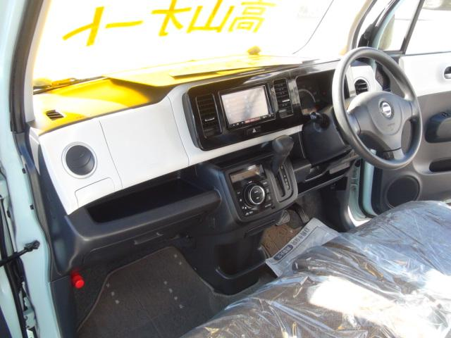 「日産」「モコ」「コンパクトカー」「宮崎県」の中古車19