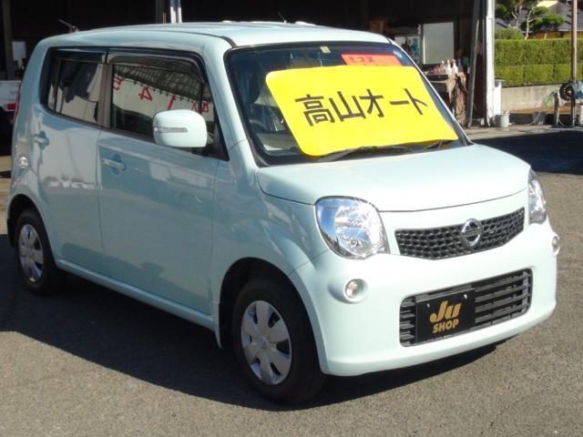 「日産」「モコ」「コンパクトカー」「宮崎県」の中古車2
