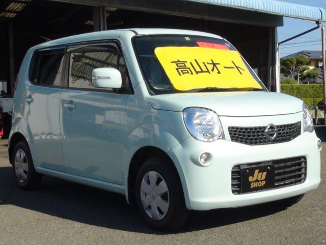 「日産」「モコ」「コンパクトカー」「宮崎県」の中古車3