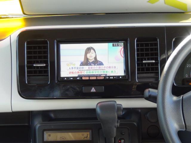 「日産」「モコ」「コンパクトカー」「宮崎県」の中古車14