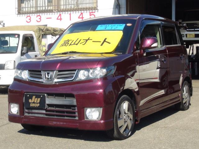 「ホンダ」「ゼストスパーク」「コンパクトカー」「宮崎県」の中古車3