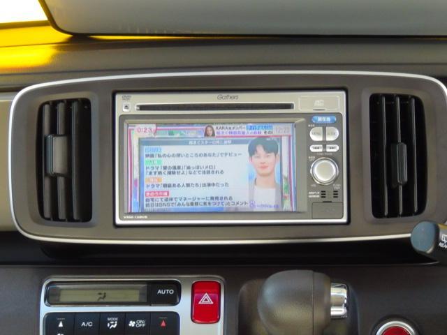 「ホンダ」「N-ONE」「コンパクトカー」「宮崎県」の中古車17