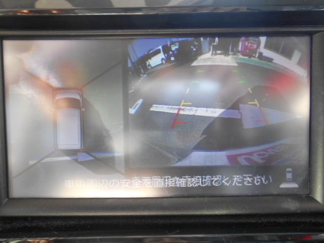 日産 デイズルークス X Vセレクション+セーフティ2