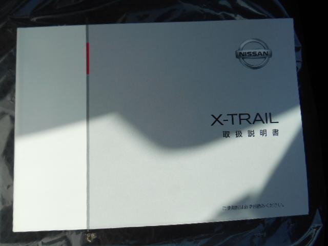 日産 エクストレイル 20X