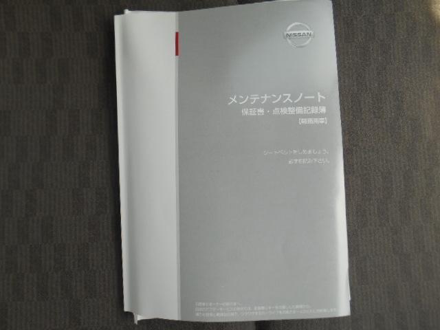 DX GLパッケージ HR(9枚目)