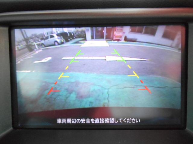 350XV FOUR モード・ロッソ(5枚目)