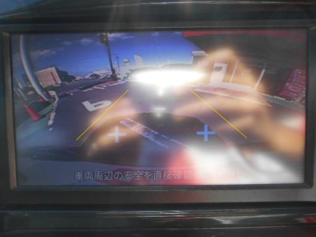 15RX タイプV(5枚目)