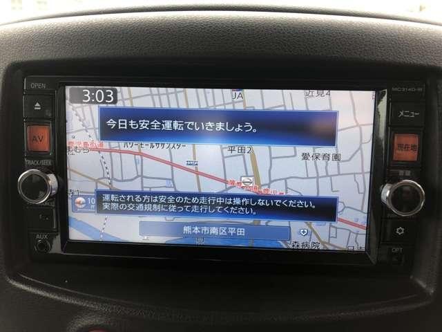 1.5 15X ナビ TV(4枚目)