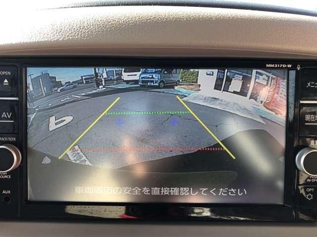 1.5 15X Vセレクション メモリーナビ バックカメラ(5枚目)