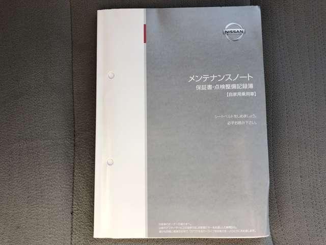 1.5 15X Vセレクション メモリーナビ バックカメラ(12枚目)