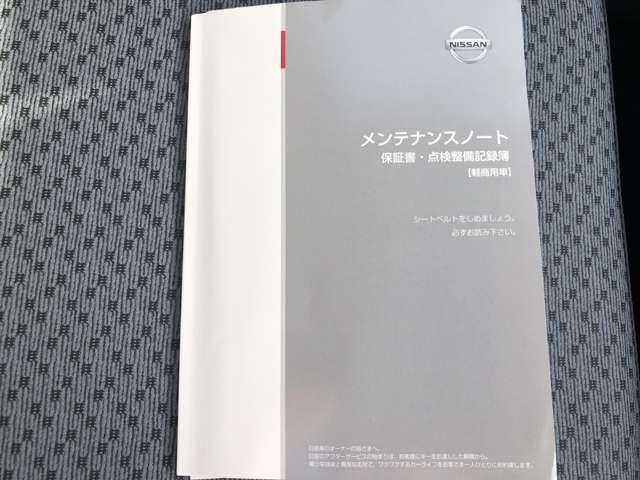 660 DX(12枚目)