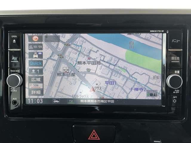 ハイウェイスター X Gパッケージ 両側電動スライドドア ナビTV アラウンドビューモニター ドライブレコーダー インテリキー 衝突被害軽減システム(5枚目)