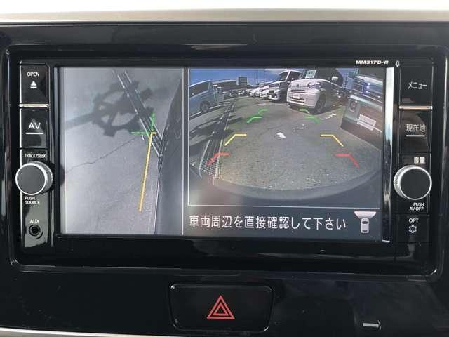 ハイウェイスター X Gパッケージ 両側電動スライドドア ナビTV アラウンドビューモニター ドライブレコーダー インテリキー 衝突被害軽減システム(7枚目)