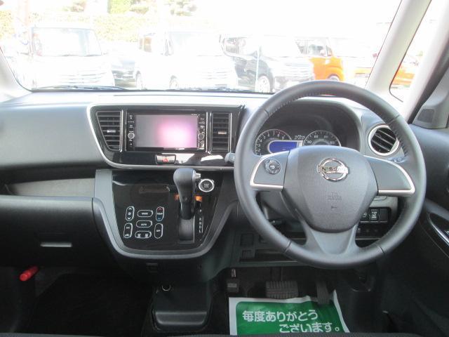 ハイウェイスターX ナビ TV バックカメラ CD HID(3枚目)