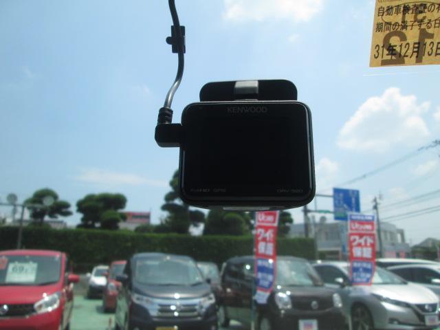 「日産」「ルークス」「コンパクトカー」「熊本県」の中古車16