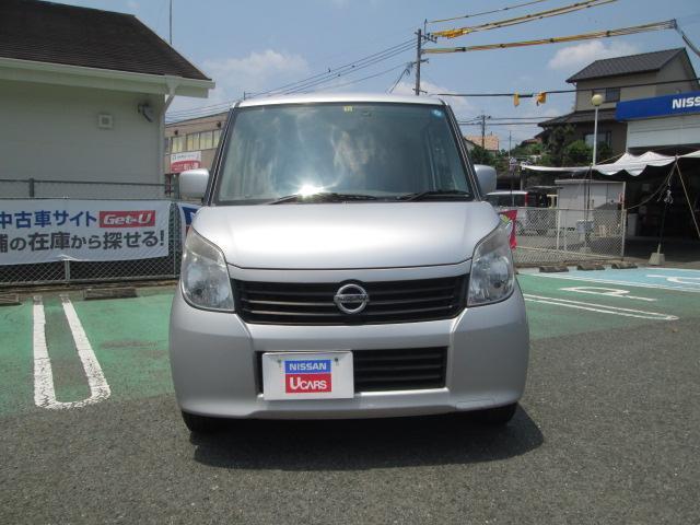 「日産」「ルークス」「コンパクトカー」「熊本県」の中古車19