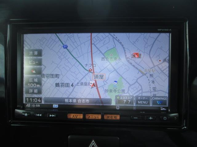 「日産」「モコ」「コンパクトカー」「熊本県」の中古車10