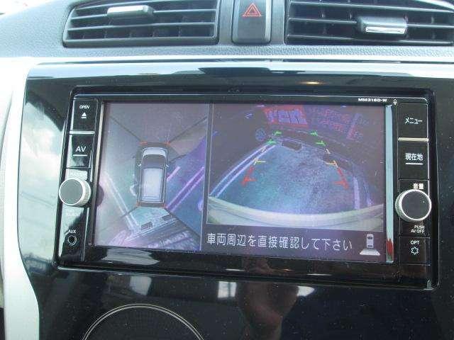 「日産」「デイズ」「コンパクトカー」「熊本県」の中古車10