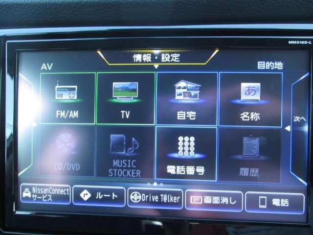「日産」「エクストレイル」「SUV・クロカン」「熊本県」の中古車13