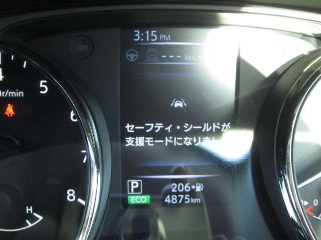 「日産」「エクストレイル」「SUV・クロカン」「熊本県」の中古車19