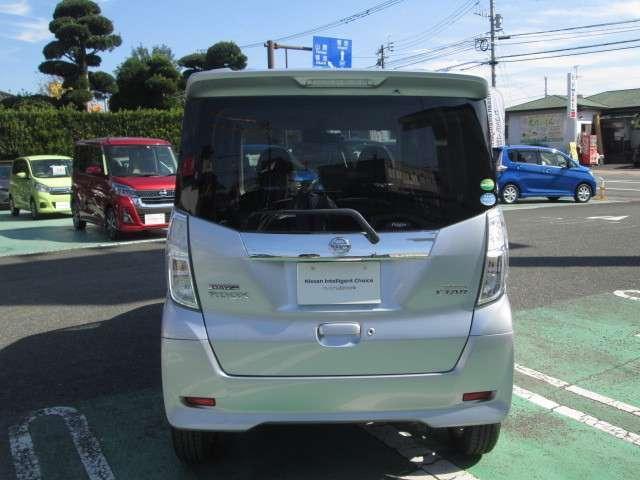 「日産」「デイズルークス」「コンパクトカー」「熊本県」の中古車8