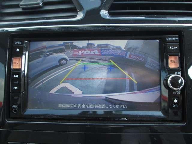 「日産」「セレナ」「ミニバン・ワンボックス」「熊本県」の中古車10