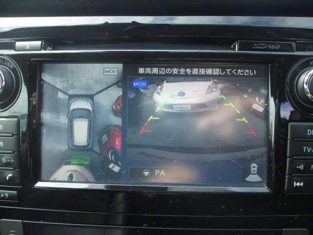 20X エマージェンシーブレーキパッケージ 2列車 ディーラー保証  タイヤ4本新品交換済 アラウンドビューモニター(9枚目)