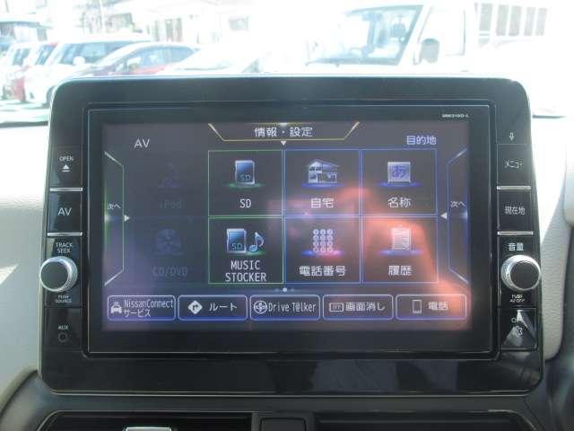 X 新車保証継承 9インチナビ アラウンドビューモニター(12枚目)