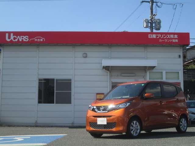 X 新車保証継承 9インチナビ アラウンドビューモニター(19枚目)