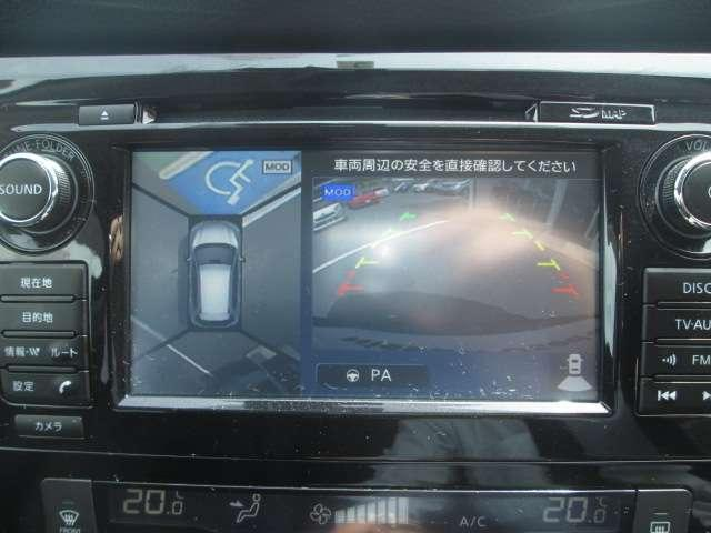 20Xtt エマージェンシーブレーキパッケージ 2列車 ディーラー保証 カーナビTV音楽録音 ブルーツゥース対応 シートヒーター アラウンドビューモニター(10枚目)