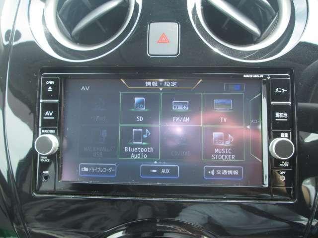 e-パワー X ディーラー保証 ドラレコ カーナビTV音楽録音 スマートルームミラー(11枚目)