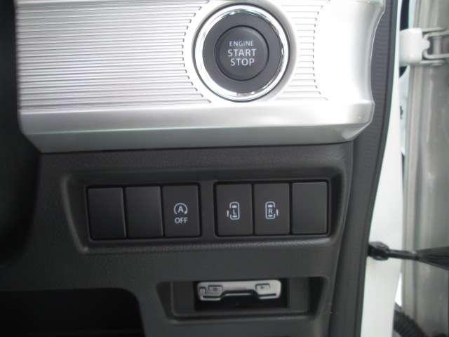 ハイブリッドXS ワイド保証 タイヤ新品交換済 カーナビ バックカメラ シートヒーター ブルーツゥース対応 ETC(16枚目)