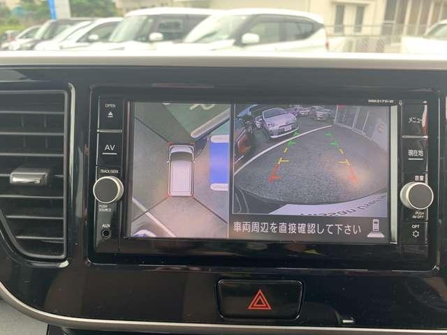 ハイウェイスター X Vセレクション ディーラー保証 ドラレコ フルセグナビ Bluetooth LEDヘッドライト 全周囲カメラ パワースライドドア(9枚目)