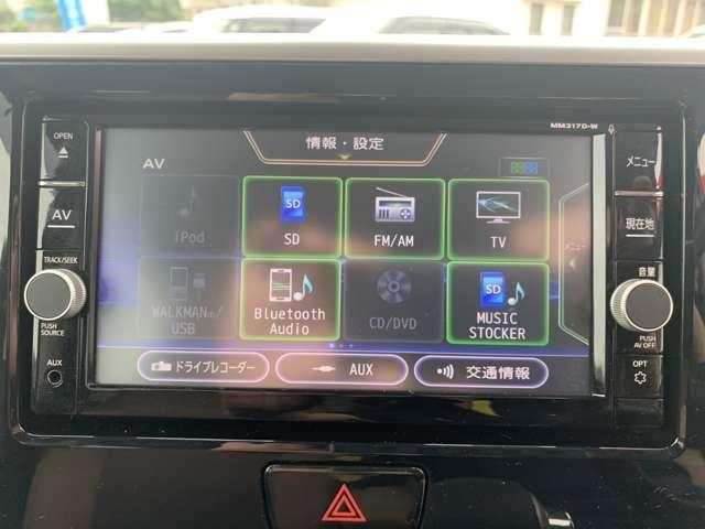 ハイウェイスター X Vセレクション ディーラー保証 ドラレコ フルセグナビ Bluetooth LEDヘッドライト 全周囲カメラ パワースライドドア(10枚目)