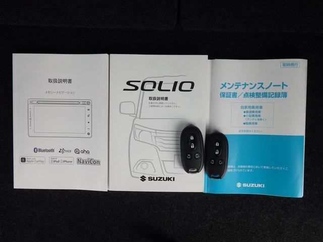 ハイブリッドMV フルセグ メモリーナビ DVD再生 ミュージックプレイヤー接続可 バックカメラ ETC 両側電動スライド LEDヘッドランプ ウオークスルー ワンオーナー(19枚目)