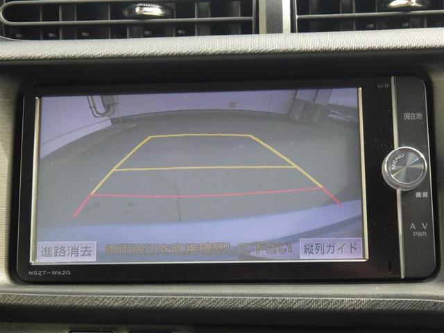 S フルセグ メモリーナビ DVD再生 バックカメラ ETC LEDヘッドランプ ワンオーナー(12枚目)