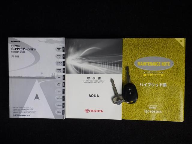S フルセグ メモリーナビ DVD再生 バックカメラ ETC LEDヘッドランプ ワンオーナー(19枚目)