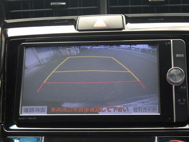 GエアロW フルセグ メモリーナビ DVD再生 バックカメラ HIDヘッドライト(12枚目)