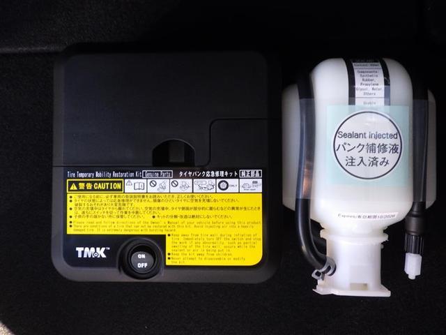 GエアロW フルセグ メモリーナビ DVD再生 バックカメラ HIDヘッドライト(18枚目)