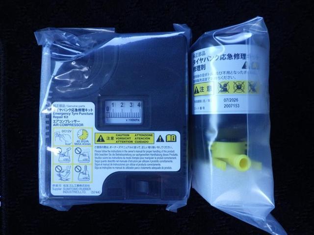 LリミテッドSAIII バックカメラ 衝突被害軽減システム 両側電動スライド LEDヘッドランプ アイドリングストップ(18枚目)