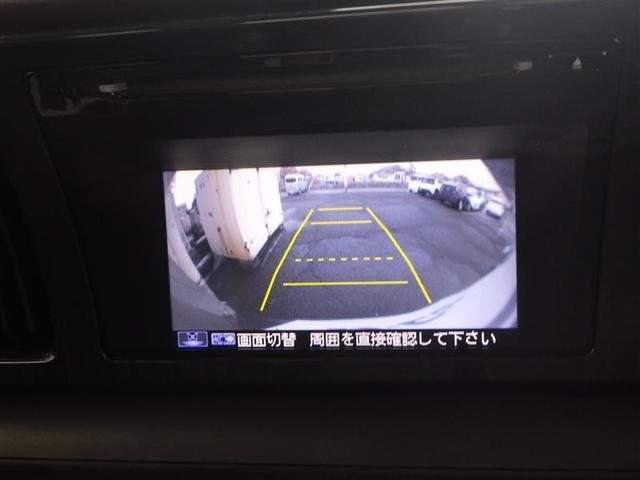 プレミアム・Lパッケージ ミュージックプレイヤー接続可 バックカメラ ETC HIDヘッドライト(11枚目)