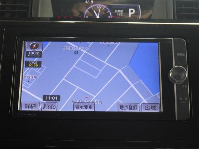 カスタムG-T フルセグ メモリーナビ DVD再生 バックカメラ 衝突被害軽減システム ETC 両側電動スライド LEDヘッドランプ ウオークスルー ワンオーナー(11枚目)